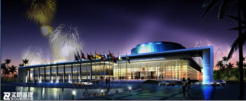 援马达加斯加国际会议中心项目