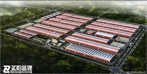 营口忠旺铝业铝型材挤压及加工项目2.1期工程必威亚洲赛csgo