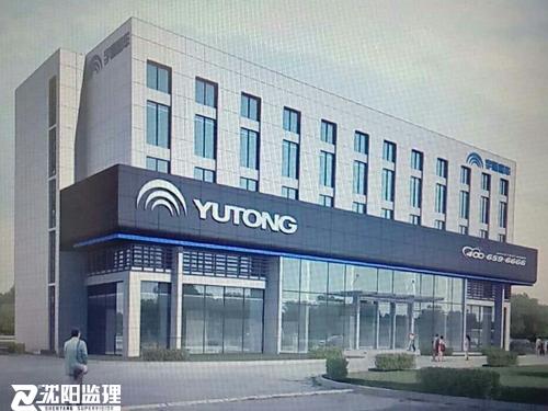 必威体育直播官方下载宇通顺捷客车服务有限公司改装厂房