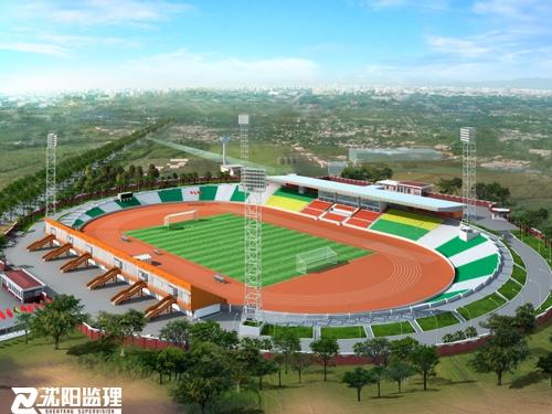 援几内亚比绍9.24国家体育场维修项目